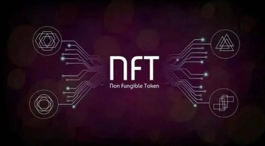 """大厂NFT作品疯炒到发行价10倍 有交易平台为""""黄牛""""开绿灯(转)"""