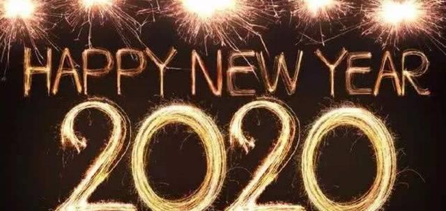 新年到!2020运势最旺的「星座与生肖」大公开