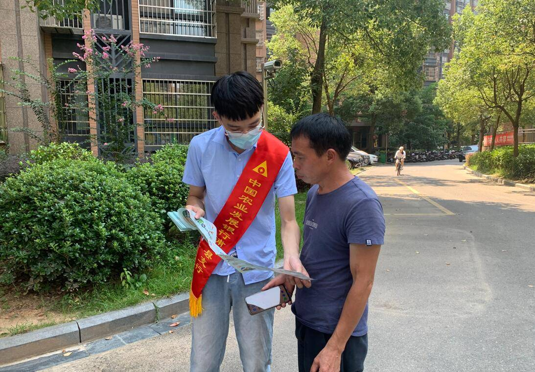 农发行浦城县支行:开展金融知识宣传月活动