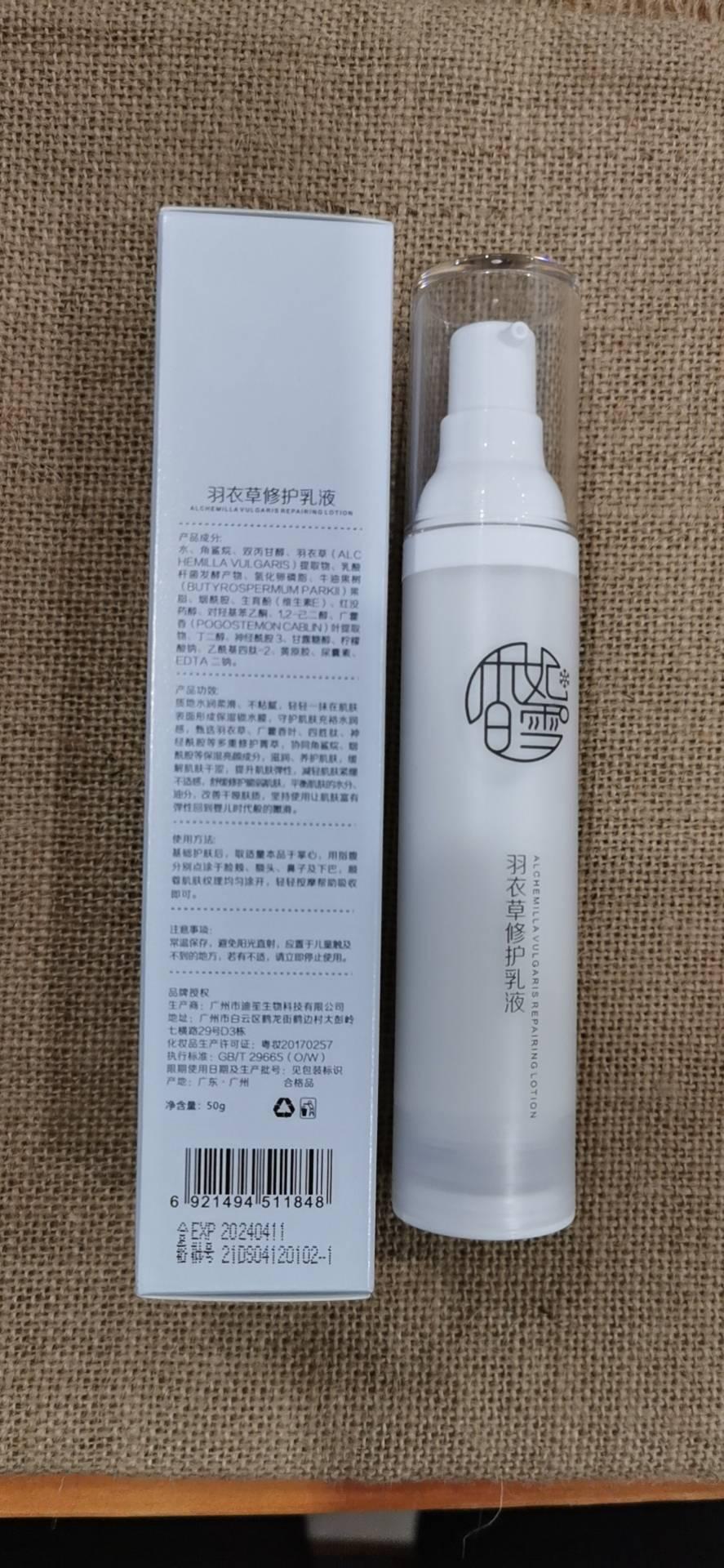 揭秘香妃雪羽衣草修复三件套的排毒原理,敏感肌肤能使用吗?