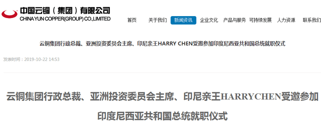 恒耀平台官网这家公司太壕?宣称要捐500吨黄金,相当于中国央行储备的1/4 (图12)