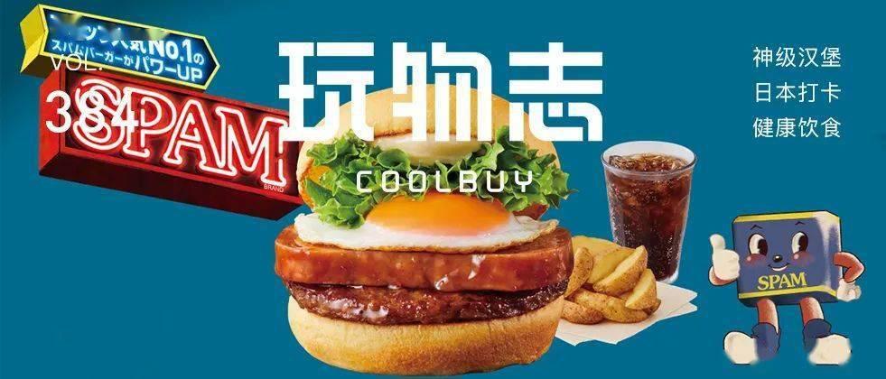 日本神级汉堡店,实则是一家「酒吧」?