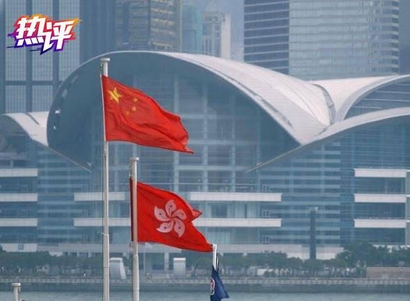 """央视热评:香港,再过一周,""""嘘国歌""""违法!"""