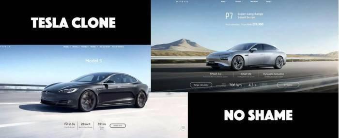 咋回事?小鹏汽车P7 新车官网疑似抄袭特斯拉 Model S