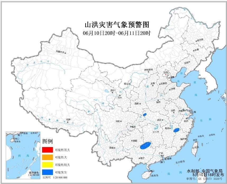 多部门预警:南方多地可能发生山洪或地质灾害