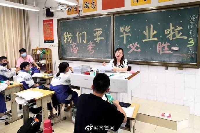 """[教育 高考資訊]加油吧,少年!高三學子度過高中""""最後一課"""" ..."""