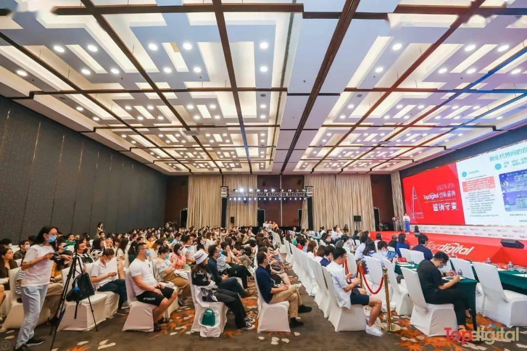 聚焦营销技术、直播电商、私域流量等话题,2020TopDigital创新盛典解锁新数字营销