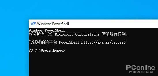 """画大饼逗你玩?聊聊Windows10""""货不对版""""的设计的照片 - 8"""