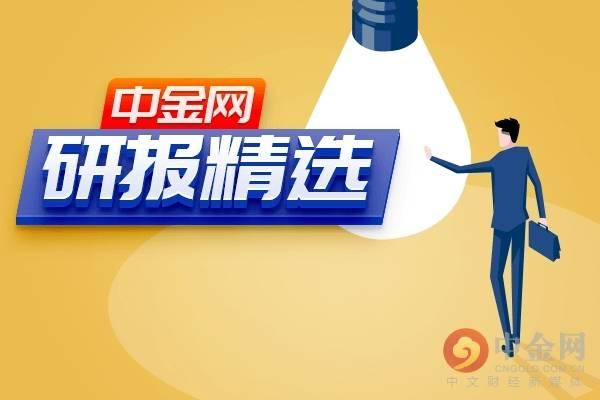 中金网研报精选:5G发牌一周年 三大运营商业绩表现不一