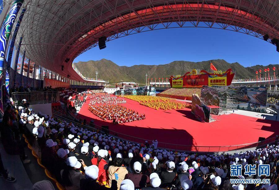 西藏昌都各族各界隆重庆祝解放70周年