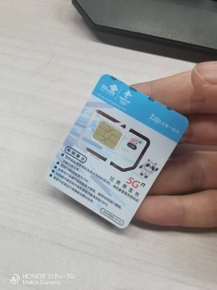 我花19块办了腾讯王卡 拿到的第一天就注销了的照片 - 4