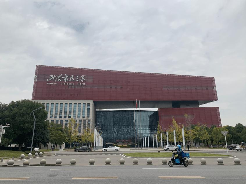 【2020·指尖城市】湖北武汉,让城市更智慧