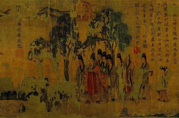 """国宝文物如何呈现""""唐宋八大家"""",辽博公布""""山高水长""""目录"""