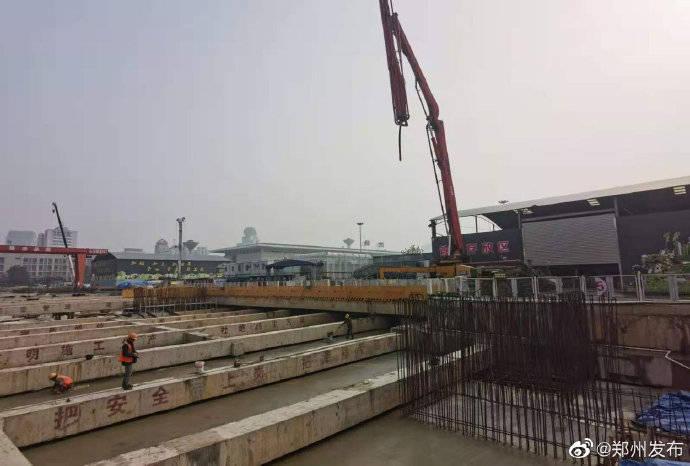 10号线新动态!郑州地铁10号线火车站站主体结构封顶