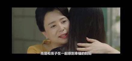 """""""完美""""这个词 还要绑架妈妈多久?"""