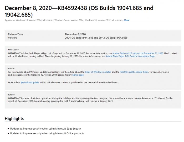 微软承认Win10累积更新导致chkdsk工具错误的照片 - 3