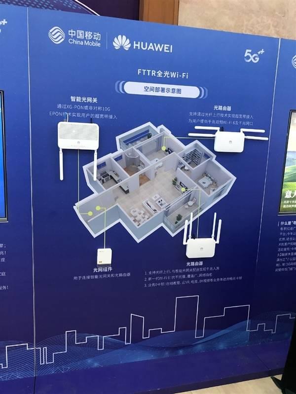 华为演示全光纤Wi-Fi:真千兆Wi-Fi6无损直达每个房间的照片 - 3