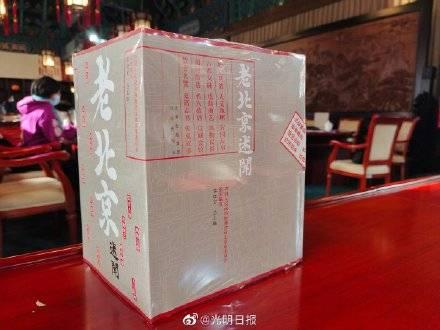 从书中感受北京城的烟火气