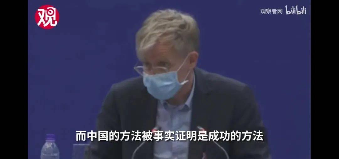 """""""新愚昧主义""""让西方读不懂中国,也读不懂自己"""