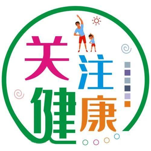 """【健康知识展示】""""弘扬健康文化,倡导健康行为""""走进燕山生态环境局!"""