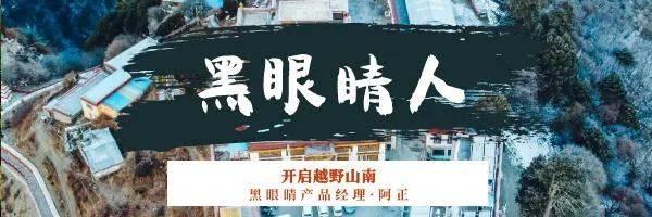 阿正×越野山南 ▏深藏无数个西藏NO.1的信仰之地,拥抱第三极冰雪世界与诗画高原!