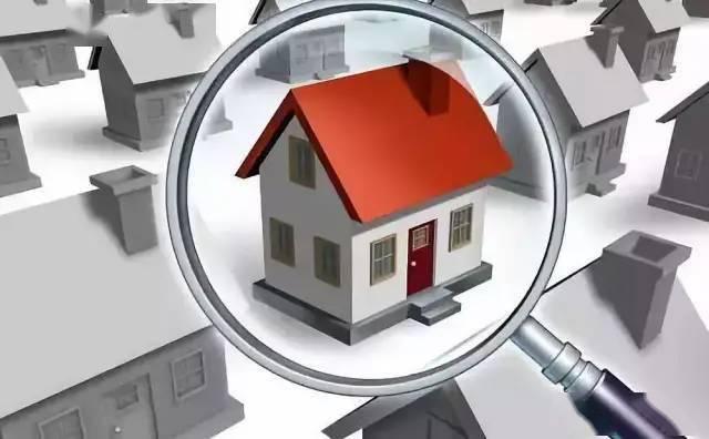 房贷还清后还需办理什么手续费?撤销抵押办理流程