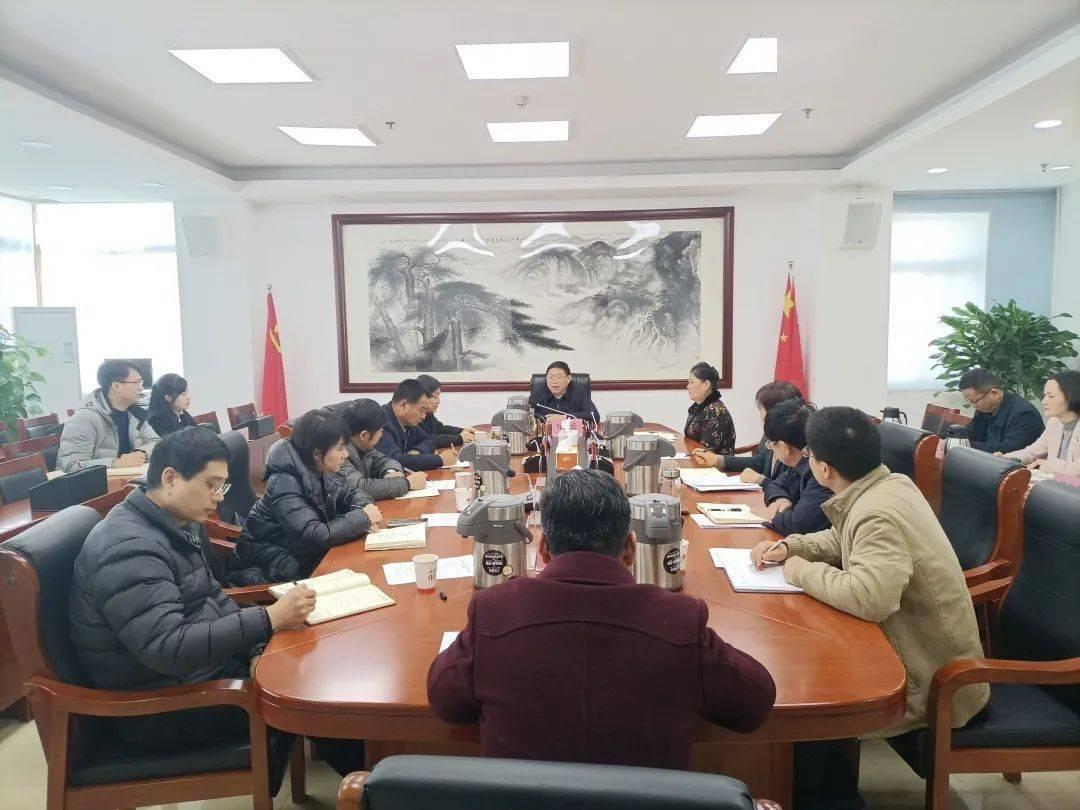 张冬云主持召开省民政厅党组2020年度民主生活会征求意见座谈会