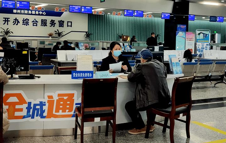 """柳州:智能优化 """"全城通办"""" 老人办事更便利"""