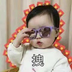 """梅州惊现粤M""""违法王""""!违法88次,需扣300多分罚款2万多元…"""