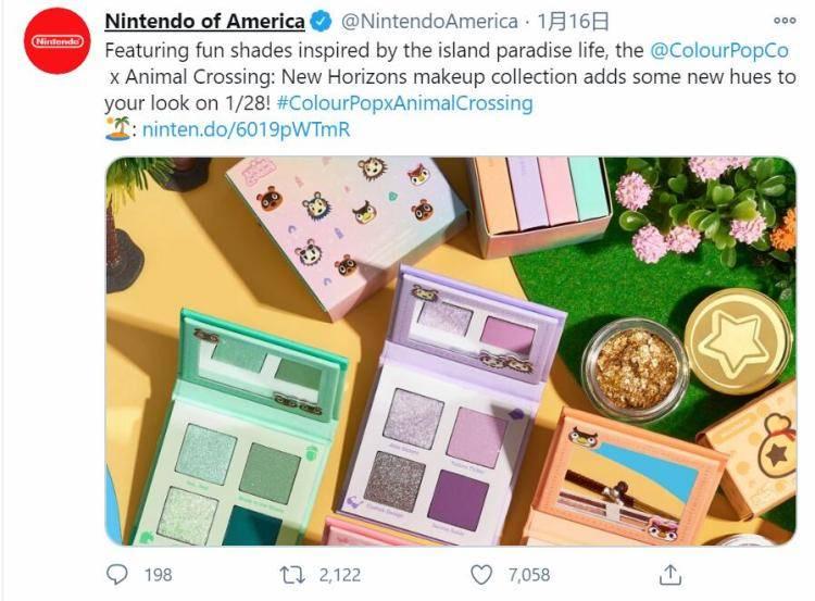 任天堂宣布推出《动物森友会》联名彩妆