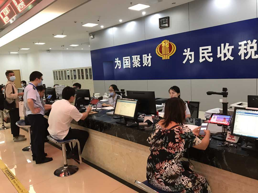 海南:高质量推进自贸港新税务建设: