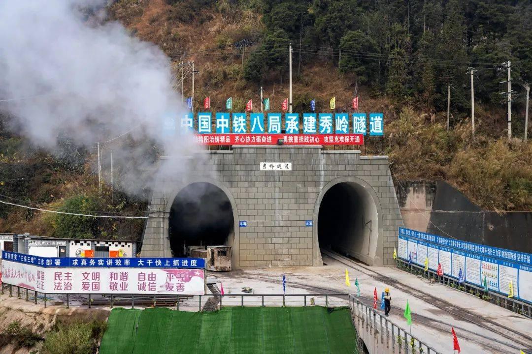 9677米!13年艰苦建设,刷新亚洲铁路山岭隧道独头掘进最长纪录