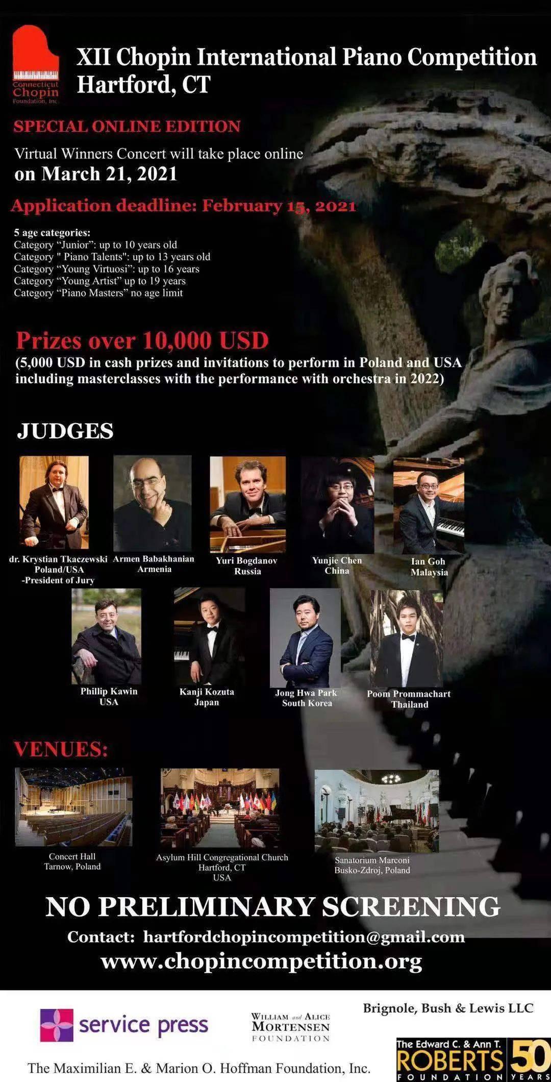 陈韵劼受邀:XII Chopin International Piano Competition in Hartford, CT