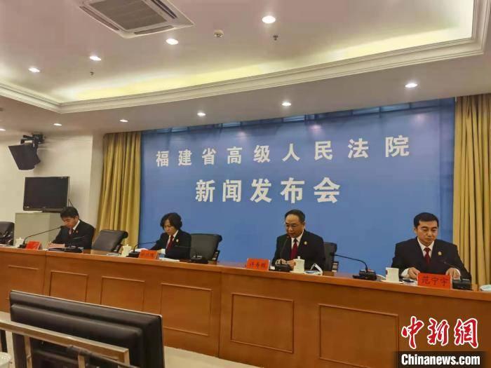 福建省高级法院通告2020年十大执行案件