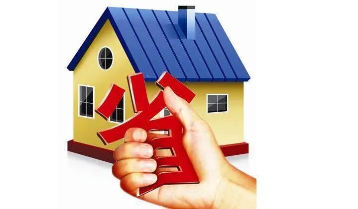 """2021年起,这2类房子可能大""""贬值""""!换房前一定要了解"""