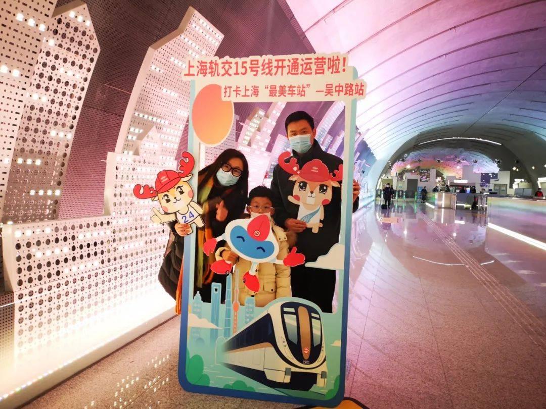 全自动驾驶等级最高!上海地铁15号线通车运营