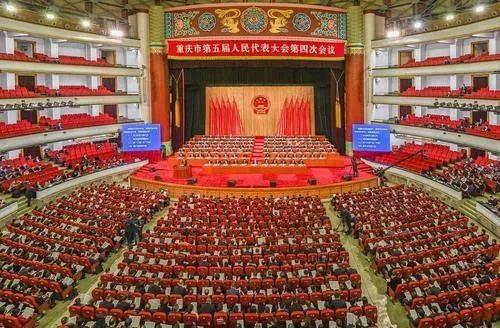 两江观察丨2021年重庆市政府工作报告,这些内容值得关注