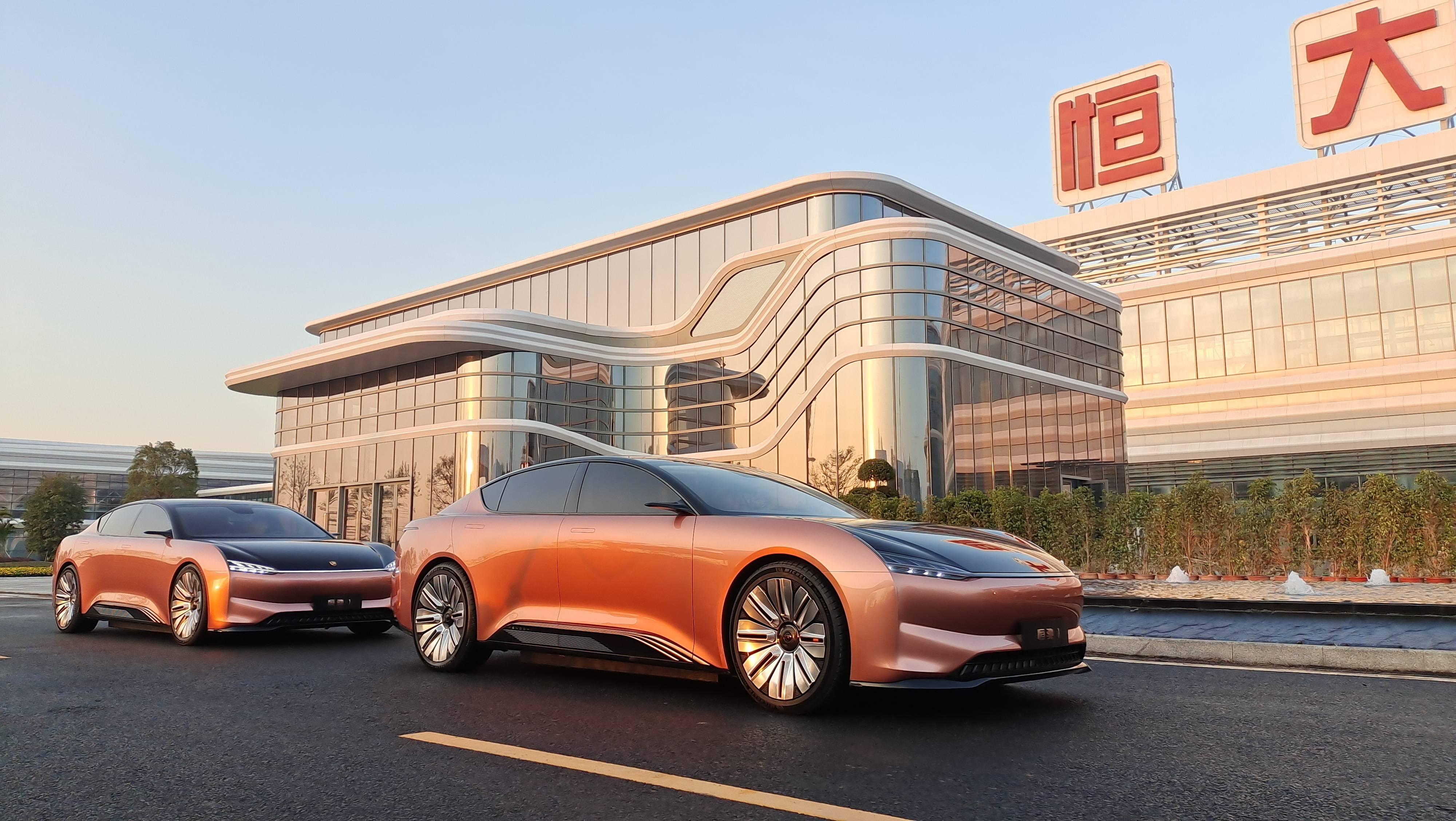 恒大汽车获得260亿港元新投资,用于R