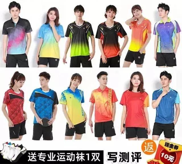专业乒乓球运动短袖与普通运动短袖的区别