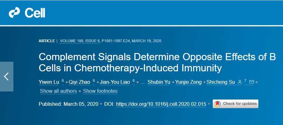 免疫治疗2020年中国学者的5大重磅研究成果!效果更好、副作用更低!