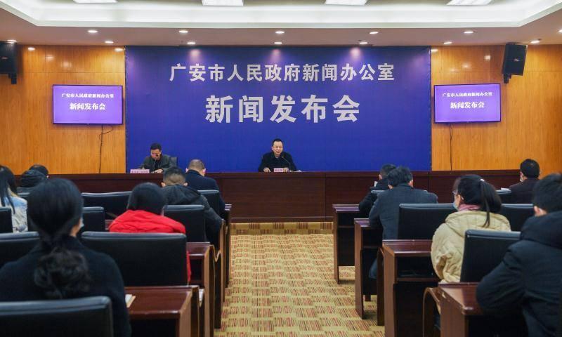 """广安gdp_GDP1301.6亿元!广安2020年经济运行""""成绩单""""出炉"""