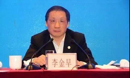 """文化和旅游部原副部长李金早被""""双开"""""""