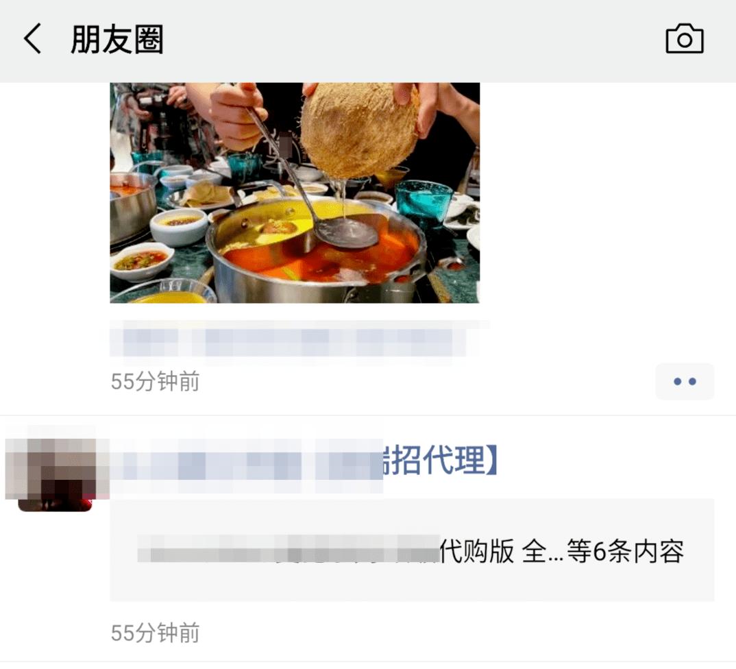 微信朋友圈变样,网友炸锅…