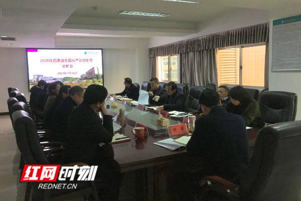 永州医院排行_永州中心城区8月商品住宅销量排行榜!