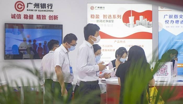 推动a股上市的广州银行行长和盛京银行前行长肖很有可能接任