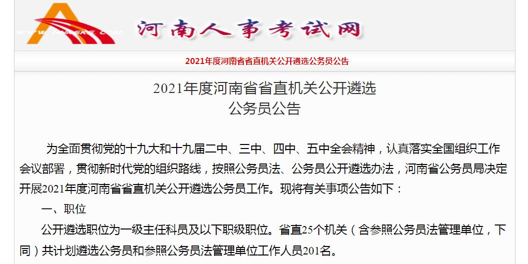 天顺平台招商直属-首頁[1.1.3]
