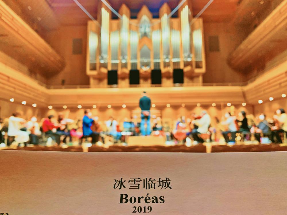 中国作曲家王心阳在武满彻苍狼电竞作曲大赛夺冠,我们和他聊了聊