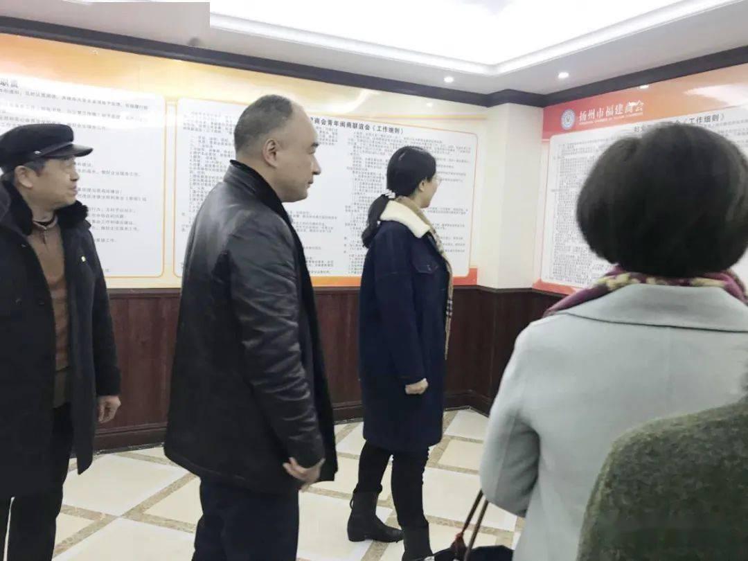 """扬州""""妇联+商会""""模式再添新成员"""