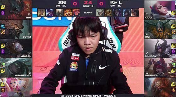 "LOL:SofM2局刷野""课堂教学"",SN 2-0轻轻松松战胜LGD"