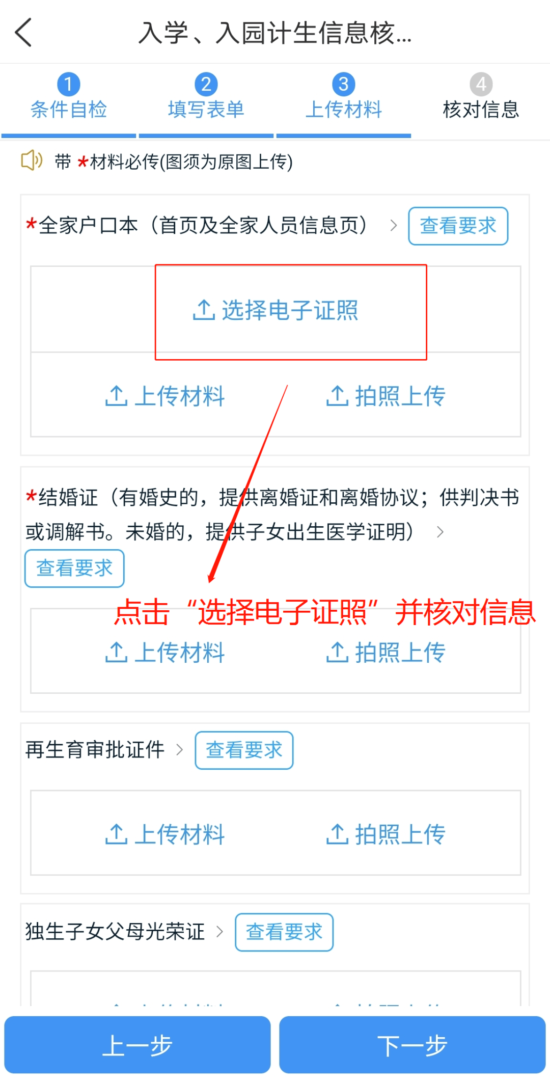 计生人口信息去哪儿打印_人口计生logo
